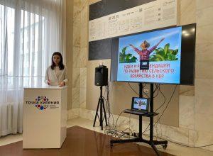 В КБГУ обсудили состояние и перспективы развития отраслей народного хозяйства КБР