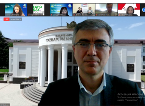 «Ташкентский бизнес-форум»