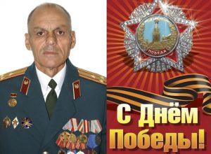 Поздравление председателя Совета ветеранов КБГУ Хасана Шурдумова