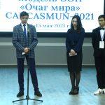 КБГУ стал одной из площадок II Северо-Кавказская Модели ООН «Очаг мира»