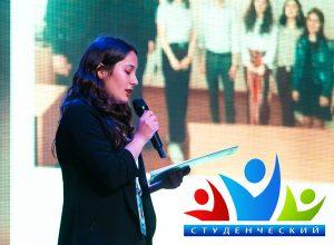 Студентка СГИ КБГУ Диана Жемухова – победитель регионального этапа «Студлидер –2021»