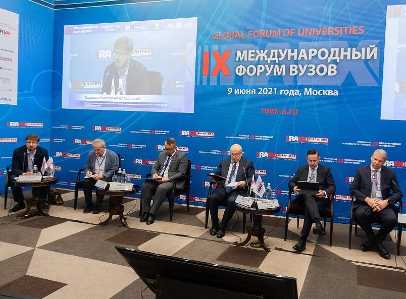 Альтудов на форуме RAEX 2021 (7)