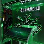 SberCloud и КБГУ
