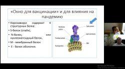 В КБГУ прошло совещание по вопросам вакцинации