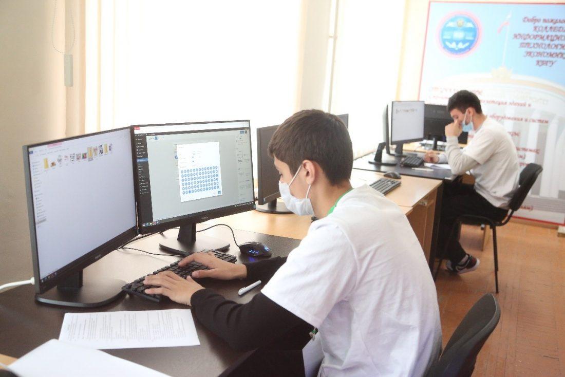Регламент работы площадок КБГУ  на Региональном этапе VII Национального чемпионата Абилимпикс