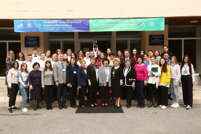 Психологию и образование обсуждают в КБГУ на всероссийском форуме с международным участием