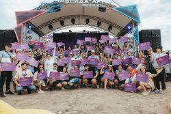 Магистрант КБГУ выиграла грант на фестивале «Таврида. Арт -2021»