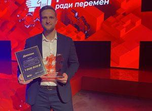 Выпускник ИХ и Б КБГУ Антон Попов стал лауреатом премии в специальной номинации «Перемены Подмосковья»