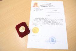 Публикация о научных изысканиях сотрудников КБГУ отмечена Золотой медалью Лондонской книжной выставки