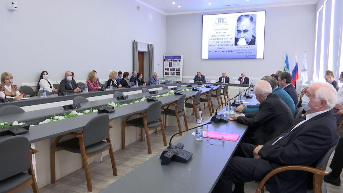 В КБГУ прошло расширенное заседание ученого совета, посвященное 80-летию со дня рождения Валерия Кокова
