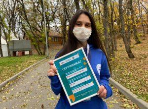 Студентка КБГУ выиграла грант на молодежном форуме «Машук-2021»